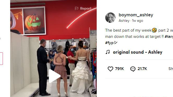Bride In A Gown Ambushes Fiance At Target With Pastor Bridesmaid And Demands To Get Married On The Spot Ksnf Kode Fourstateshomepage Com