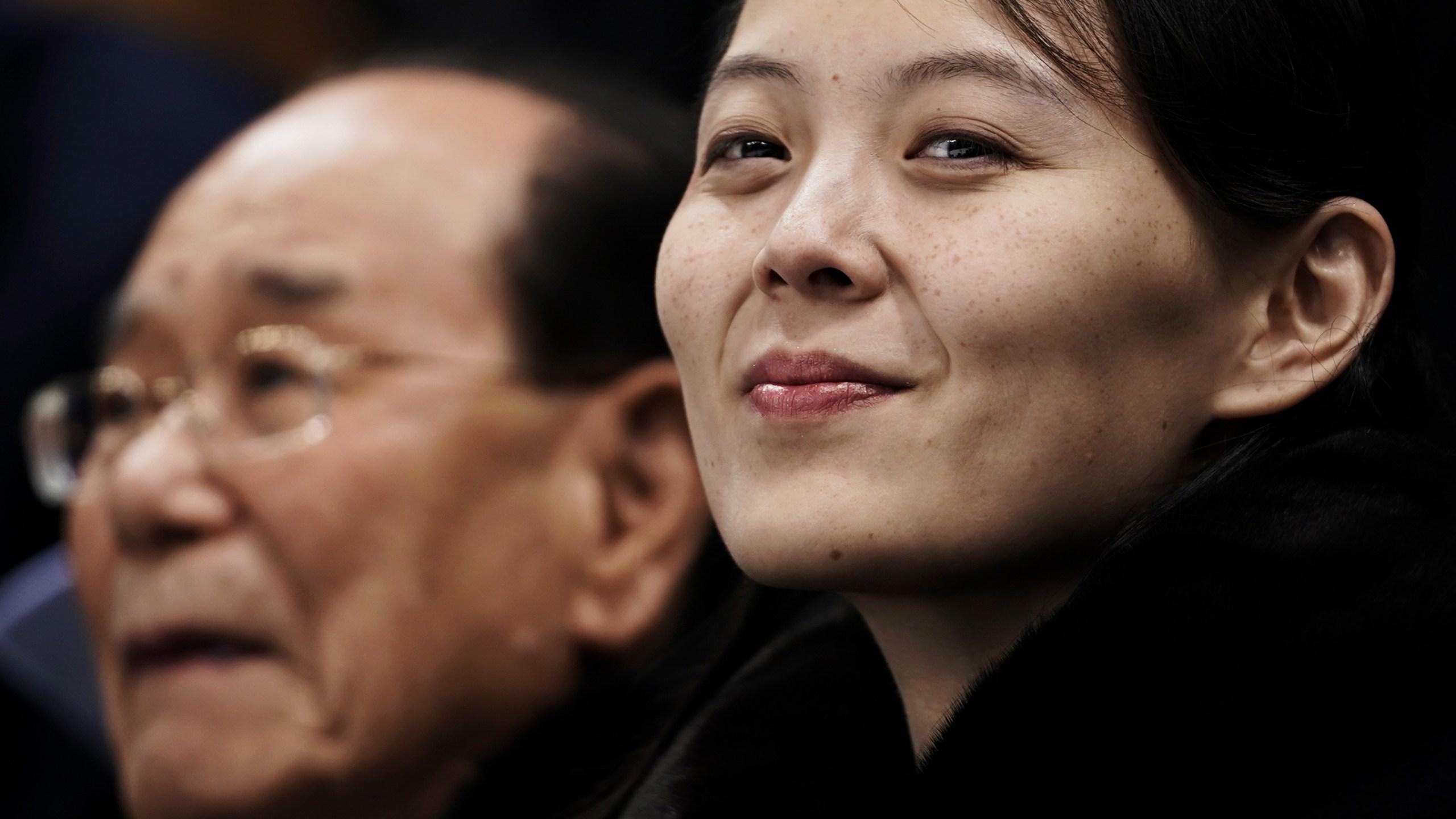Kim Yo Jong, Kim Yong Nam