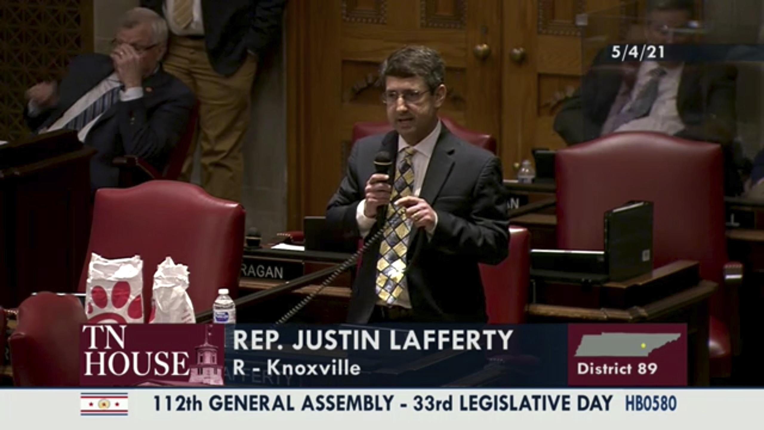 Justin Lafferty